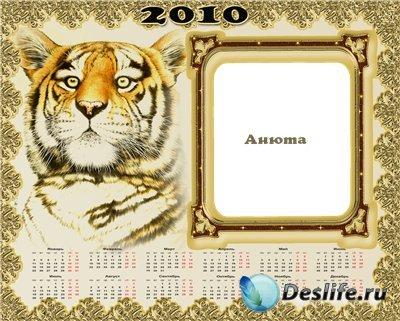 Рамка календарь для фотошоп - Год тигра 2010