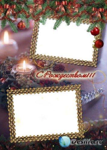 Рамка для фотошоп – С Рождеством