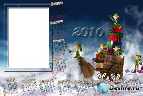 Рамки - календари Новогодние