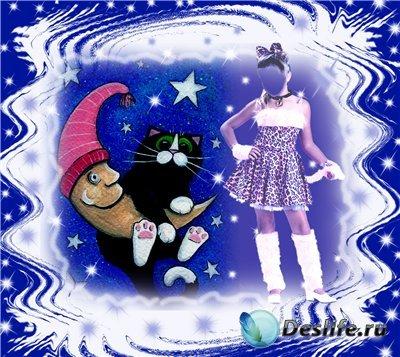 Костюм для фотошопа - Кошка