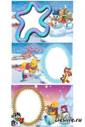 Зимние детские рамочки для фотошопа