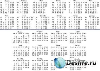 Календарная сетка на 2010 год