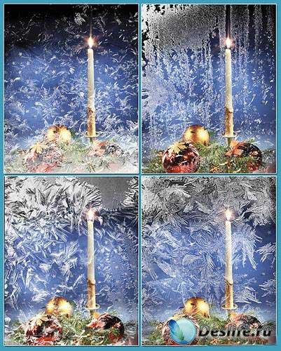 Кисти - Замёрзшее стекло