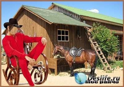 Мужской костюм для фотошоп - Ранчо