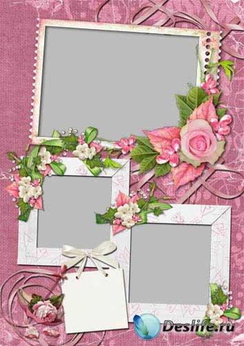 Рамка для фото «В розовых тонах»