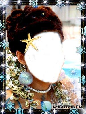 Костюм для фотошоп - Женский портрет