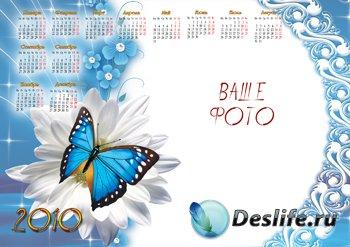 Рамка - календарь 2010 год - Вдохновение