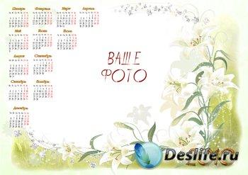 Рамка-календарь 2010 год  - Нежные лилии