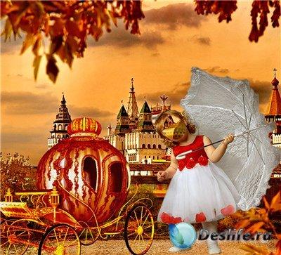 Детский костюм для фотошоп - Золушка