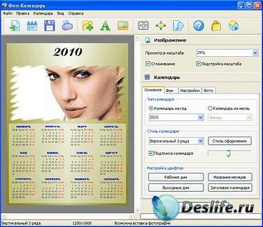 Фото Календарь 2009