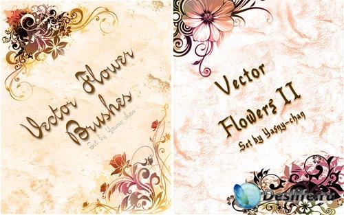 Векторные цветочные кисти для фотошопа (Vector Flower Brushes)