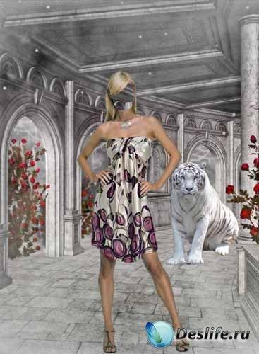 Костюм для фотошопа - Девушка с белым тигром