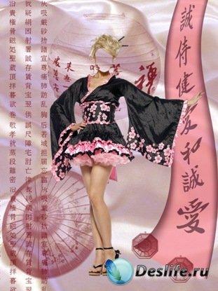 Костюм для фотошопа - Китай