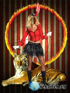 Костюм для фотошопа - Цирк