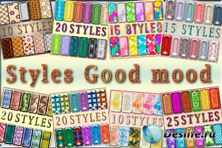 Cтили для фотошопа - Styles Good mood