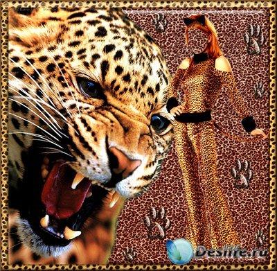 Женский костюм для фотошоп - С лерпардом