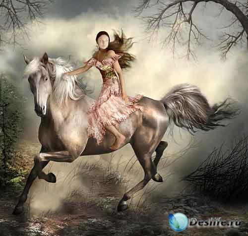 Костюм для фотошопа - Девушка на коне