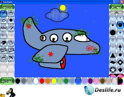 Tux Paint - свободная программа для рисования