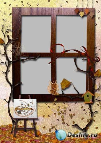 Рамка для фото «Картина осени»