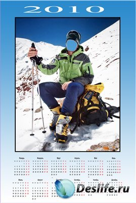 Рамка-календарь для фотошопа - Отдых в горах 2010
