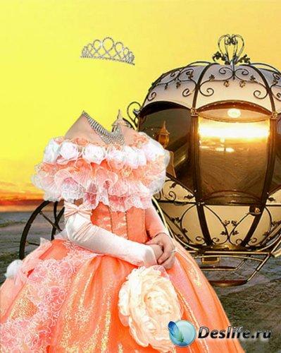 Костюм для фотошопа – Принцесса бала