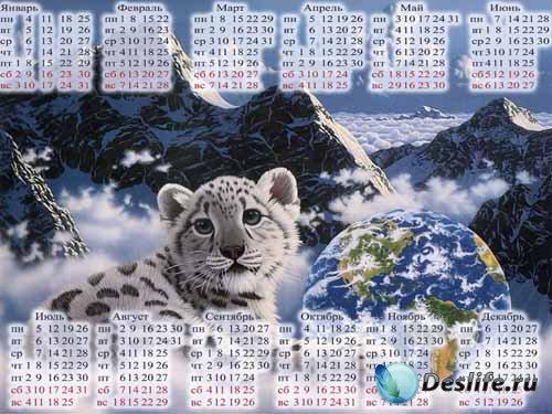 Календарь на 2010 год - Неземной тигр