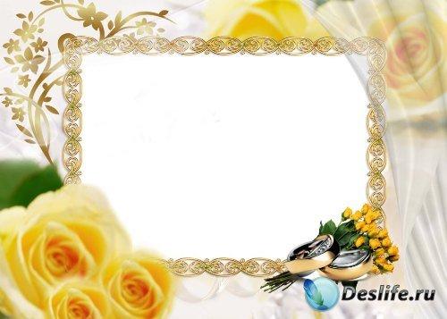 Рамка для фотошоп – Свадебная с жёлтыми розами