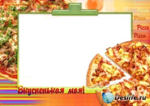 Рамочка для фотошопа – Пицца