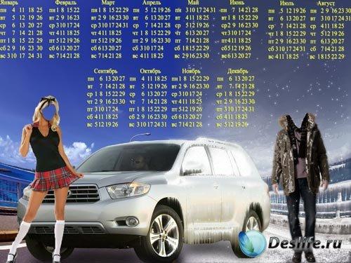 Календарь на 2010 год - Зима-лето