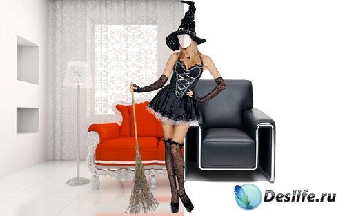 Костюм для фотошопа – Домашняя ведьмочка