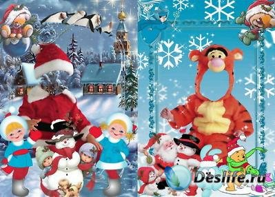 Детские Новогодние костюмы для фотошоп