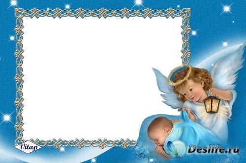 Рамочка для фотошопа – Ангел-хранитель