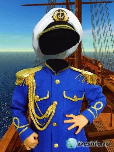 Костюм для фотошопа - Капитан дальнего плаванья