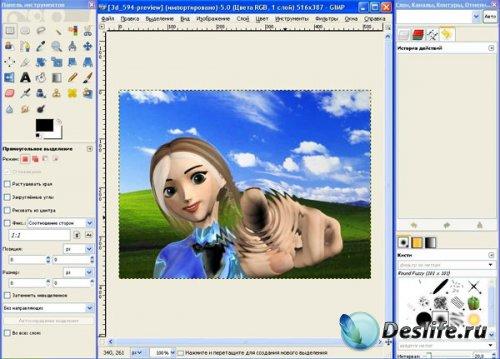 Gimp - свободный графический редактор