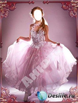 Костюм для фотошопа - Балерина