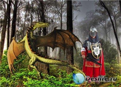 Костюм для фотошопа детский - Бой с драконом