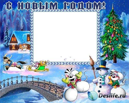 Рамочка с Дидлами «С Новым годом!»