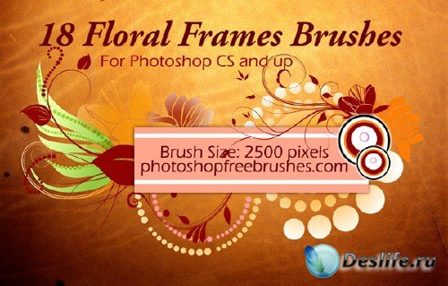 Кисти для фотошопа с цветочными рамками