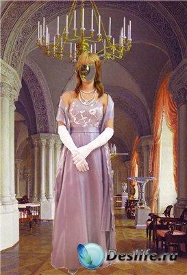 Костюм для фотошопа - В образе королевы