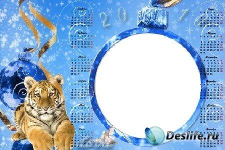 Календарь Новогодний 2010 год - Тигр