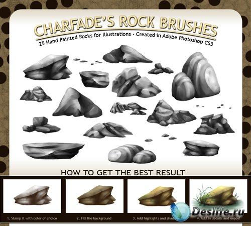 Кисти для фотошопа - Камни нарисованные от руки