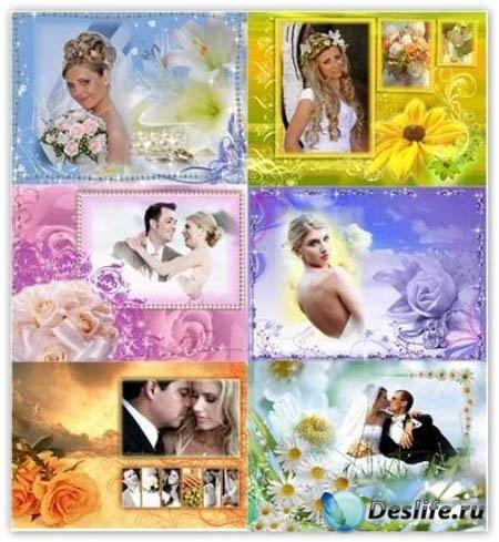 Красивые рамки для оформления свадебных фотографий
