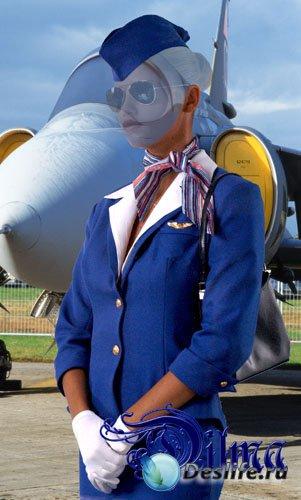 Костюм для фотошопа стюардесса