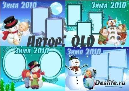 Рамки для Рotoshop – Зима 2010 (часть 2)