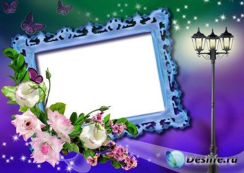 Рамка для фотошопа – Романтический вечер