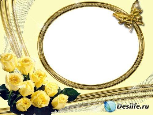 Рамка для фотошоп – Букет желтых роз