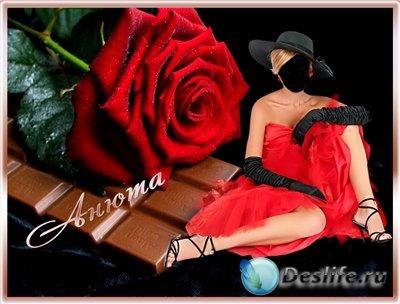 Костюм для фотошопа - Шоколадная леди