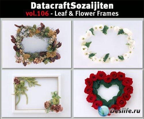 Оригинальные рамки для фотошопа из цветов