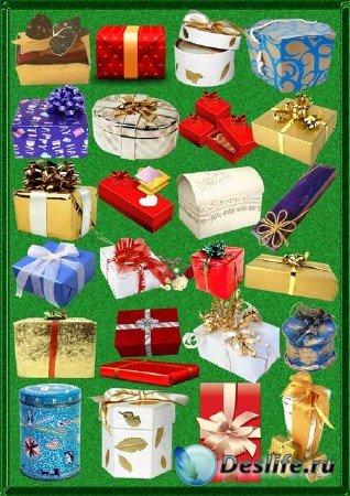 Клипарт - Подарочные упаковки