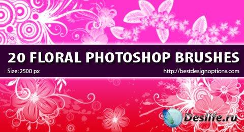 Floral Brushes - Цветочные кисти